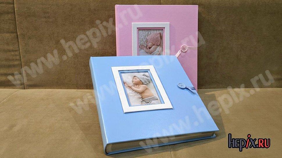 Детские магнитные фотоальбомы книжный переплёт голубой и розовый