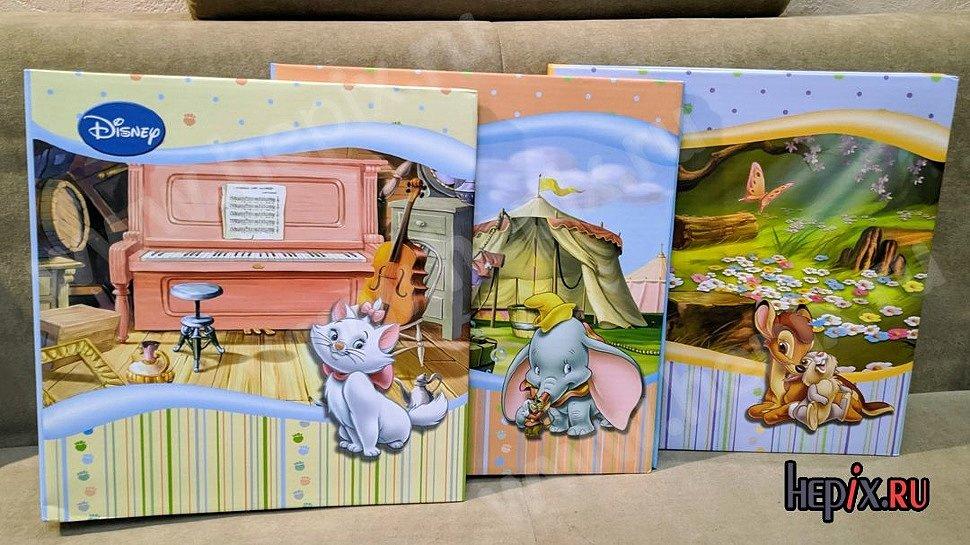 Фотоальбомы Disney: Коты аристократы, Дамбо и Бэмби