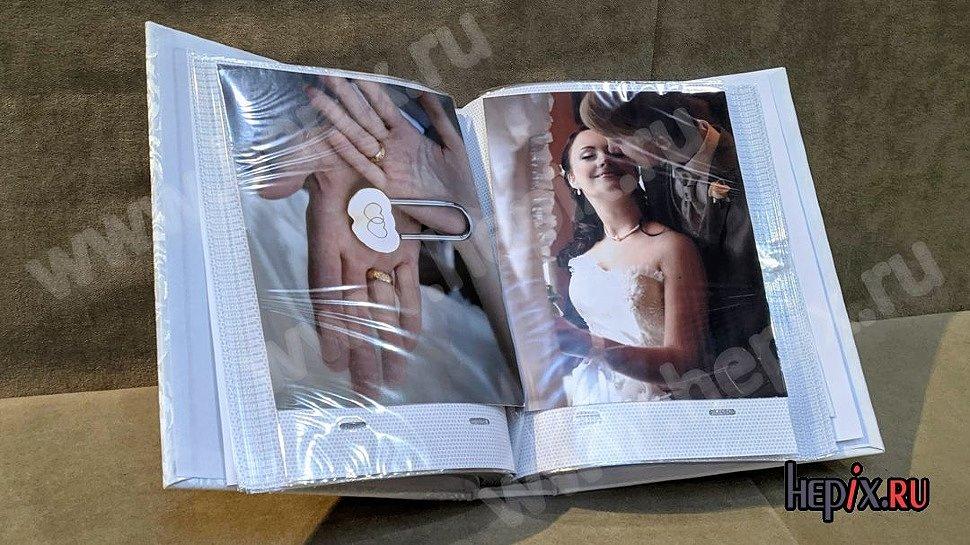 Фотоальбом свадебный тканевая обложка 15х20 см