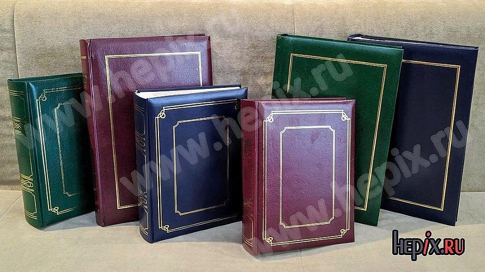 Фотоальбомы как книги с виниловой обложкой и золотым тиснением на 300 фотографий 10 на 15 сантиметров