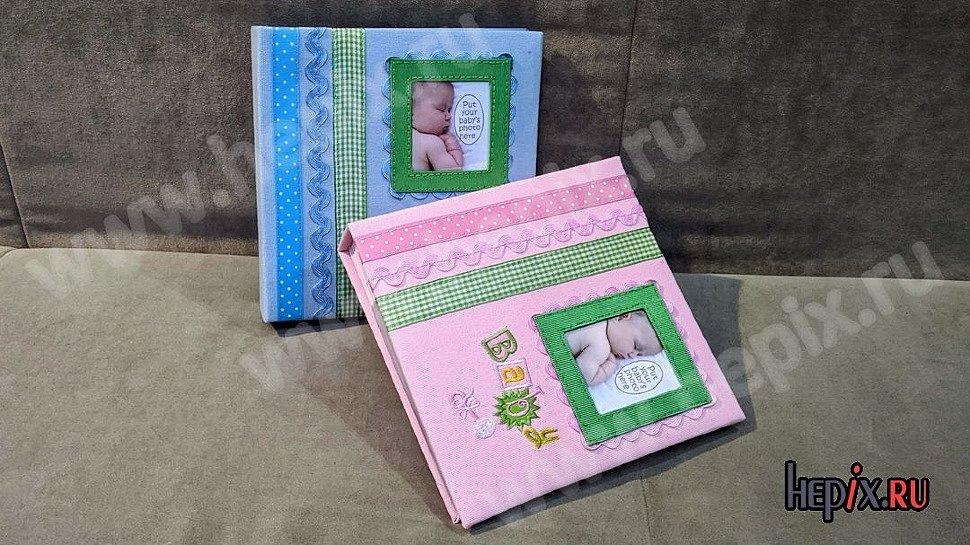 Детские фотоальбомы с тканевой обложкой на 180 фото