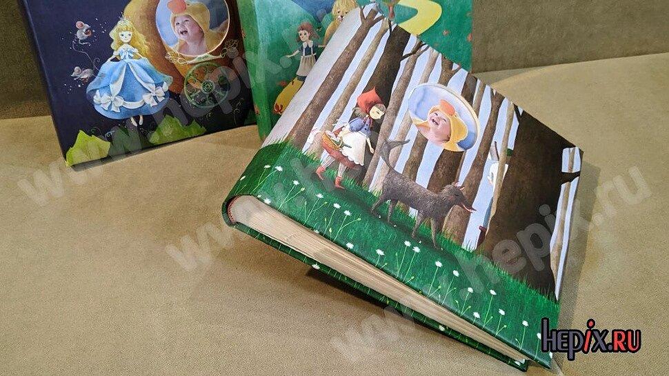 Фотоальбомы детские книжный переплёт