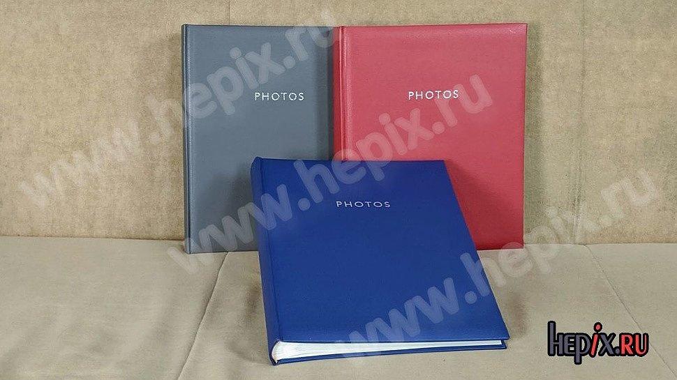 Три магнитных фотоальбома с виниловыми обложками и книжным переплётом