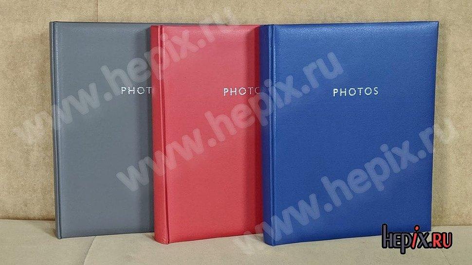 Магнитные фотоальбомы с виниловой обложкой 25 листов